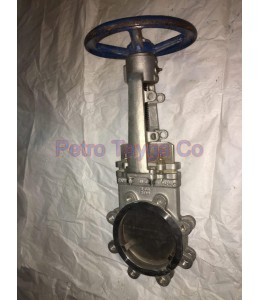 شیر گیوتینی , نايف گيت ولو , knife gate valve